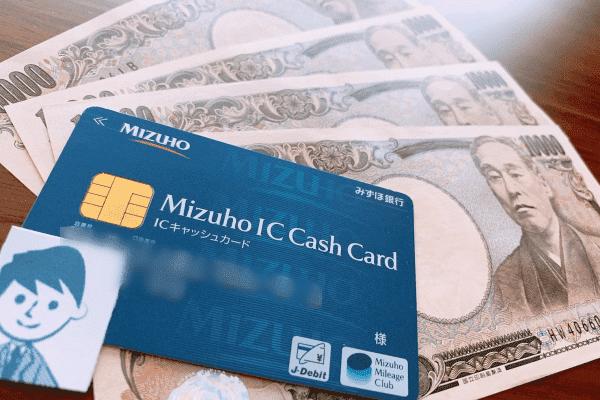 銀行 カード ローン みずほ